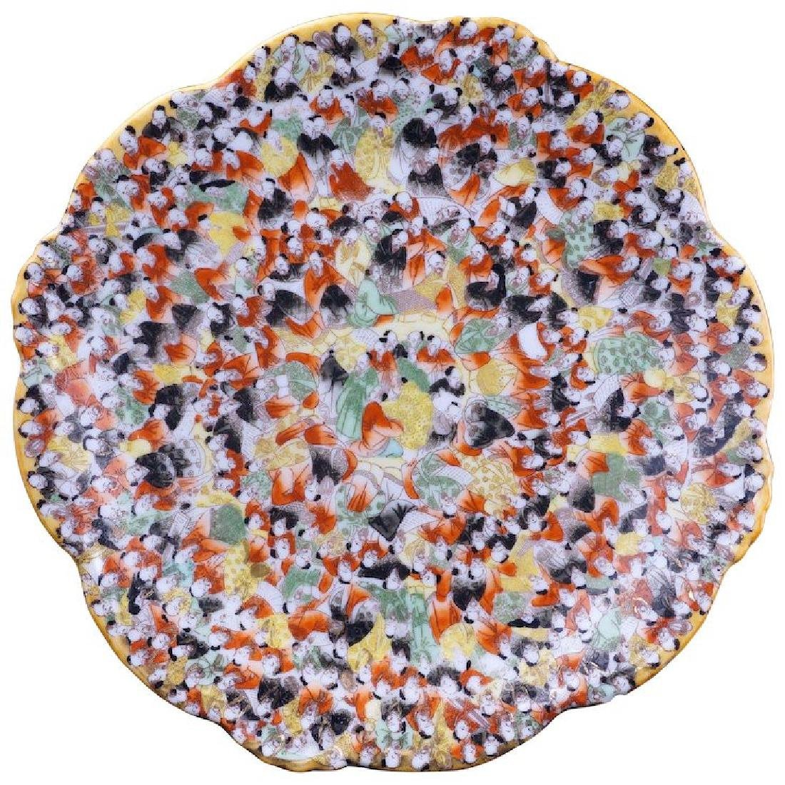 Japanese porcelain thousand faces scalloped charger