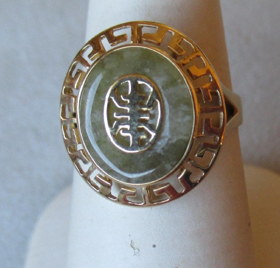 Fabulous 10k Gold and Green Jade Ring