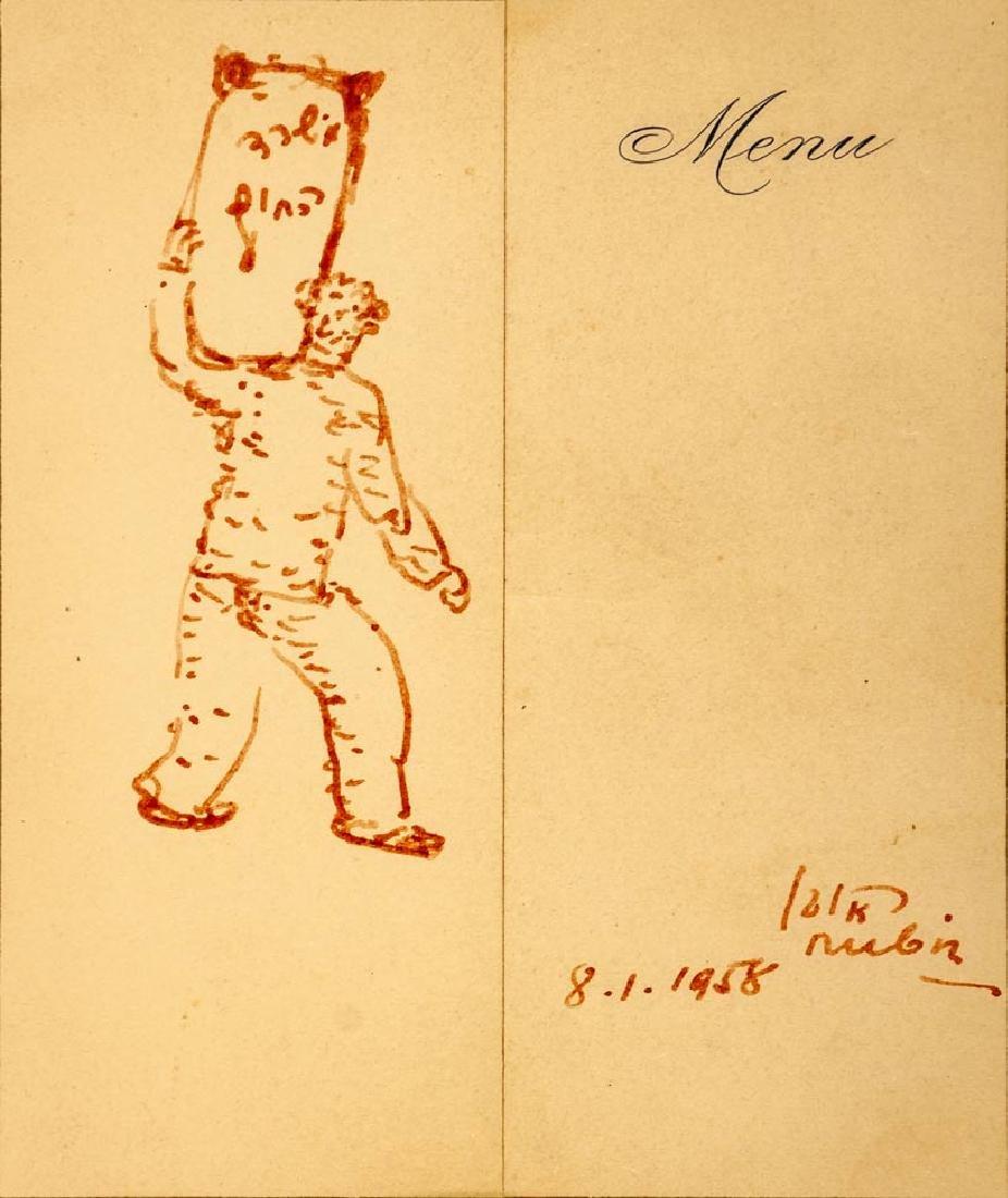 Reuven Rubin, Two Framed Ink Drawings - 3