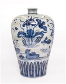 A Chinese Meiping Blue and White Porcelain Vase, Ming