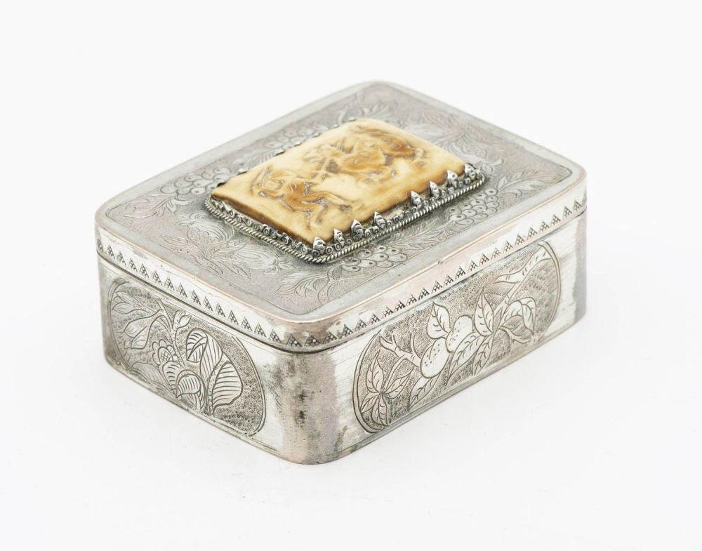 An Antique Chinese Silver Lidded Box