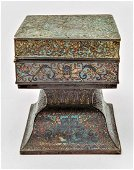 A Rare Bronze and Cloisonne Incense Burner, China, 17th