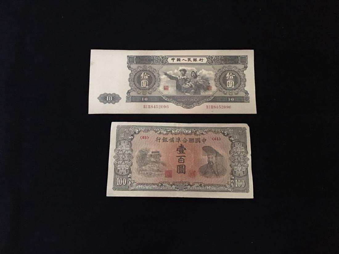 2 Chinese Paper Money - 2