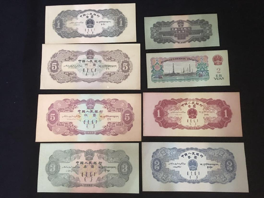 8 Chinese Paper Money