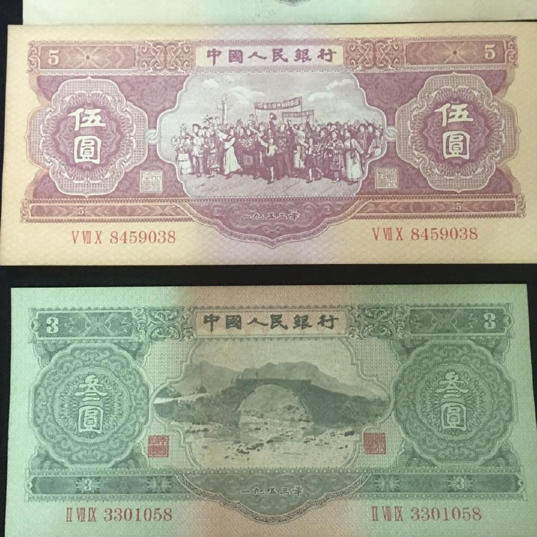 8 Chinese Paper Money - 5