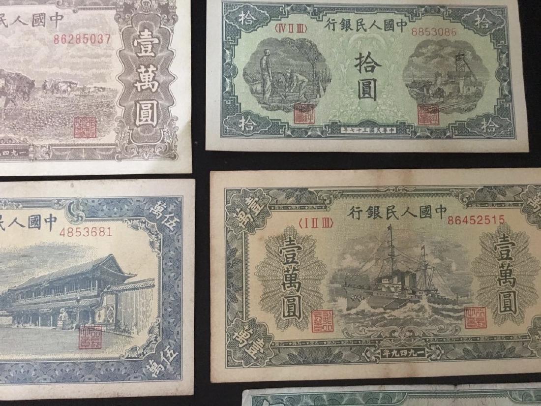 8 Chinese Paper Money - 4