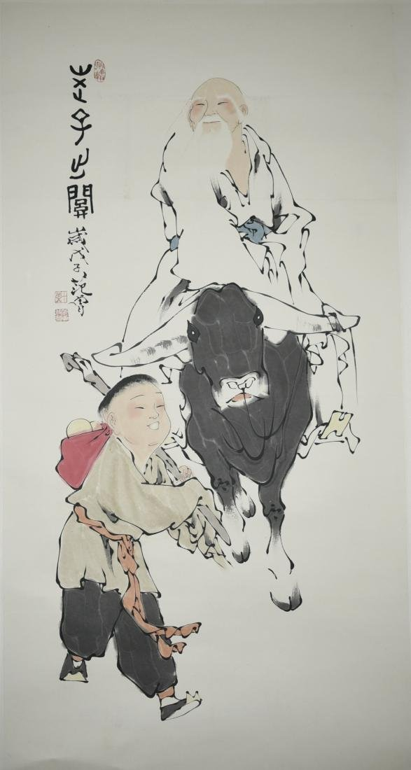Chinese Ink and Color Painting, Fan Zeng