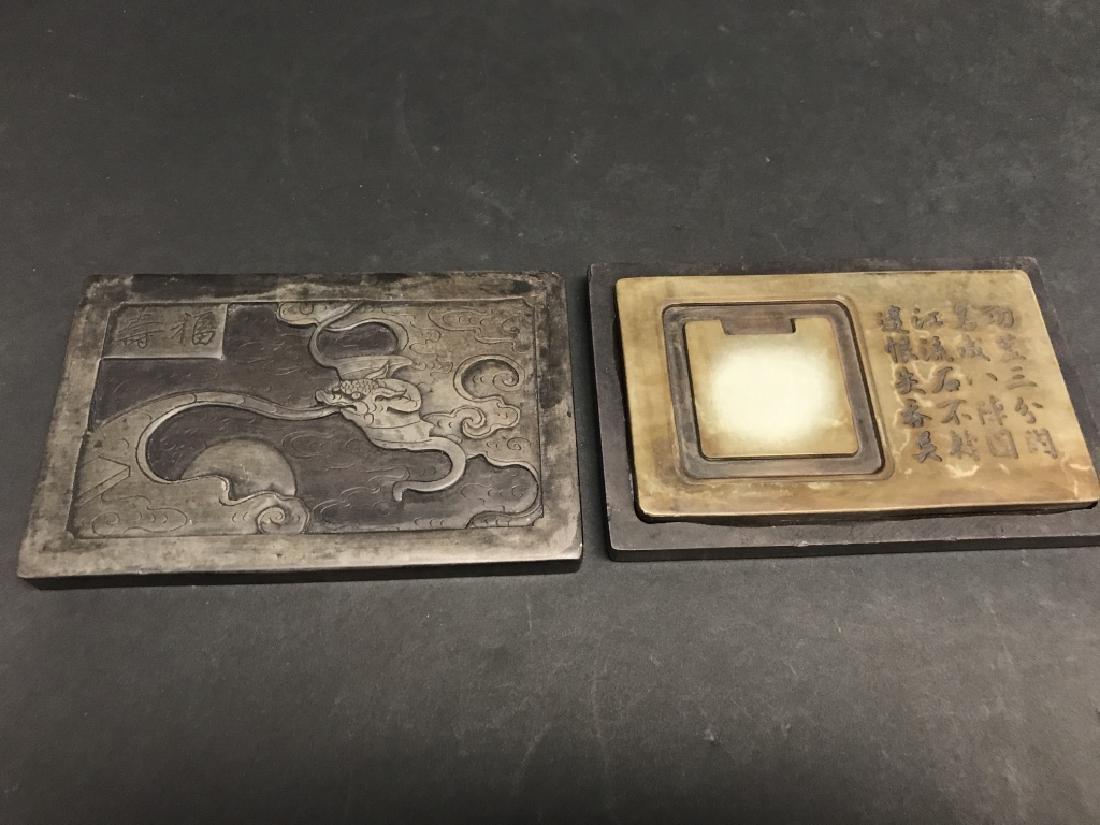 Chinese Songhua Stone Inkstone - 2