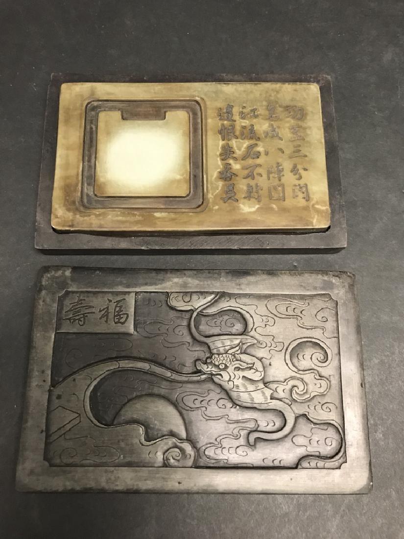 Chinese Songhua Stone Inkstone - 4