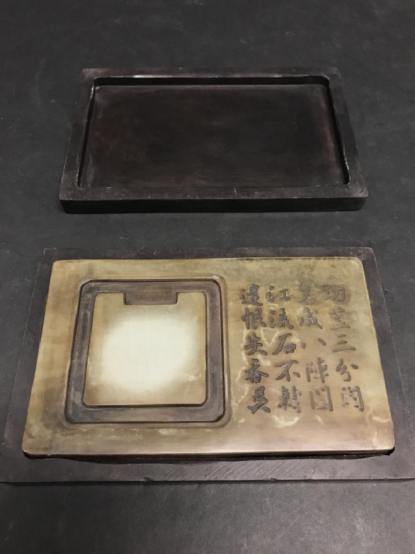 Chinese Songhua Stone Inkstone - 5