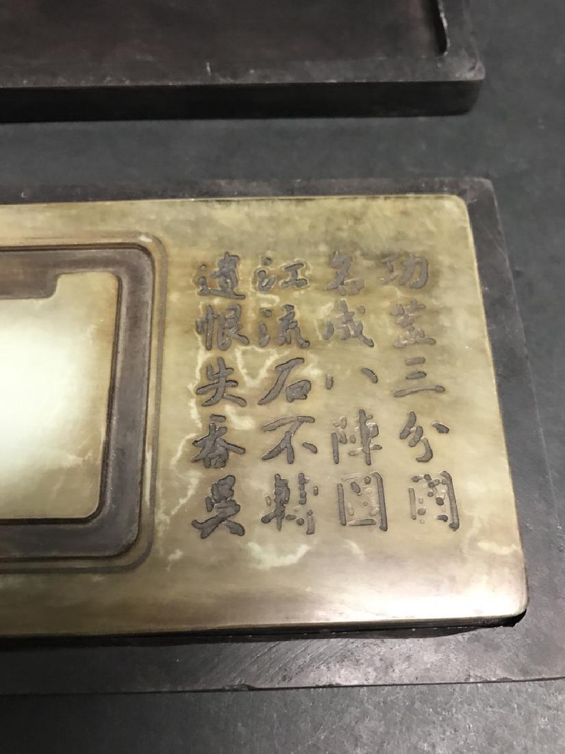 Chinese Songhua Stone Inkstone - 6