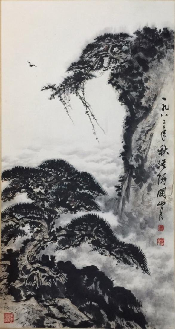 Chinese Ink Painting, Guan Shanyue