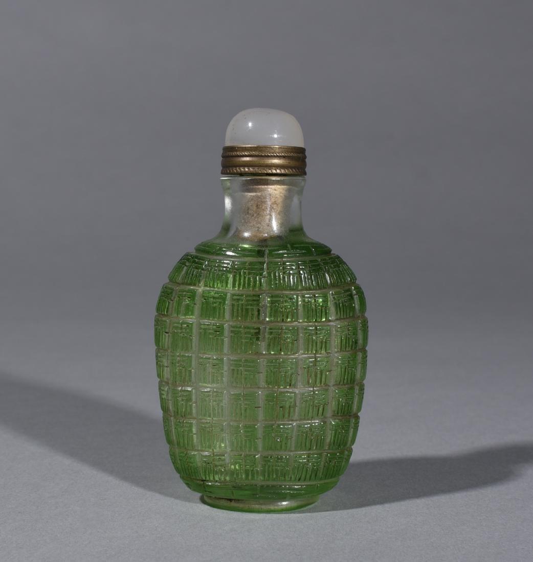 Qianlong Mark, A Glass Snuff Bottle