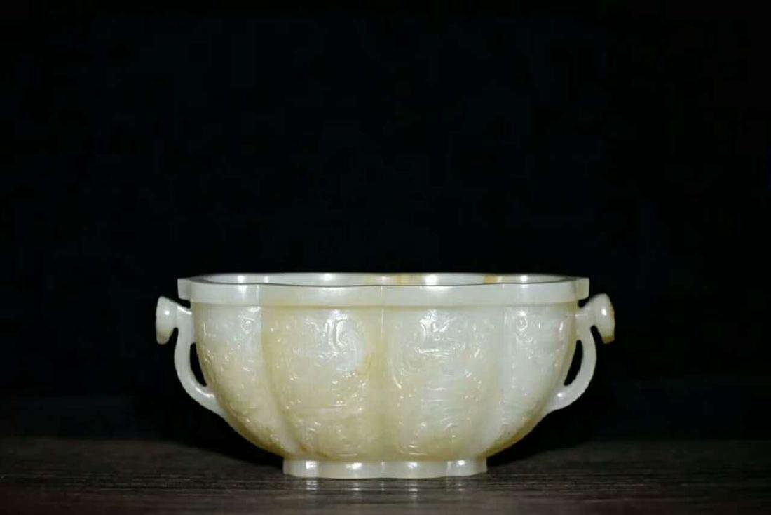 A Carved Hetian Jade Washer