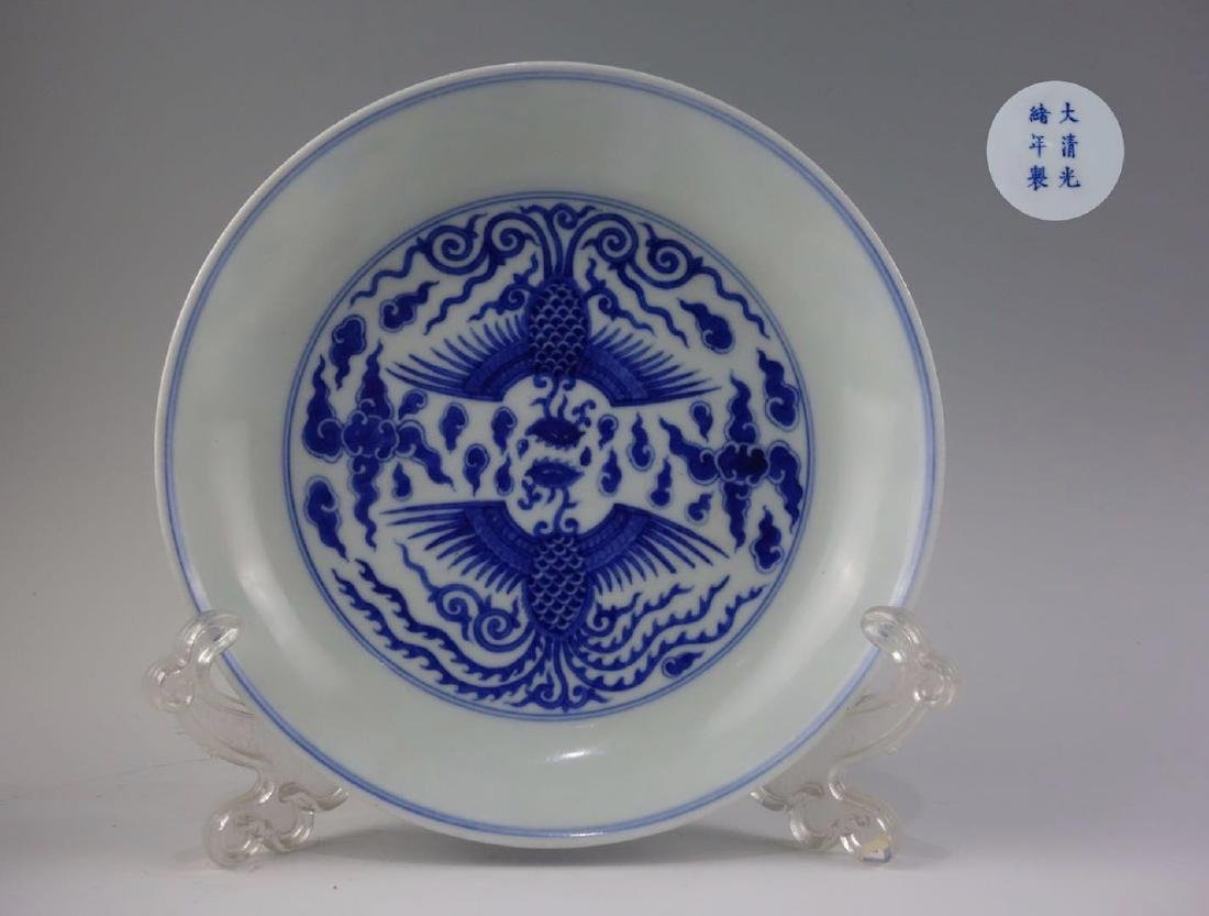 Guangxv Mark, A Blue and White Plate