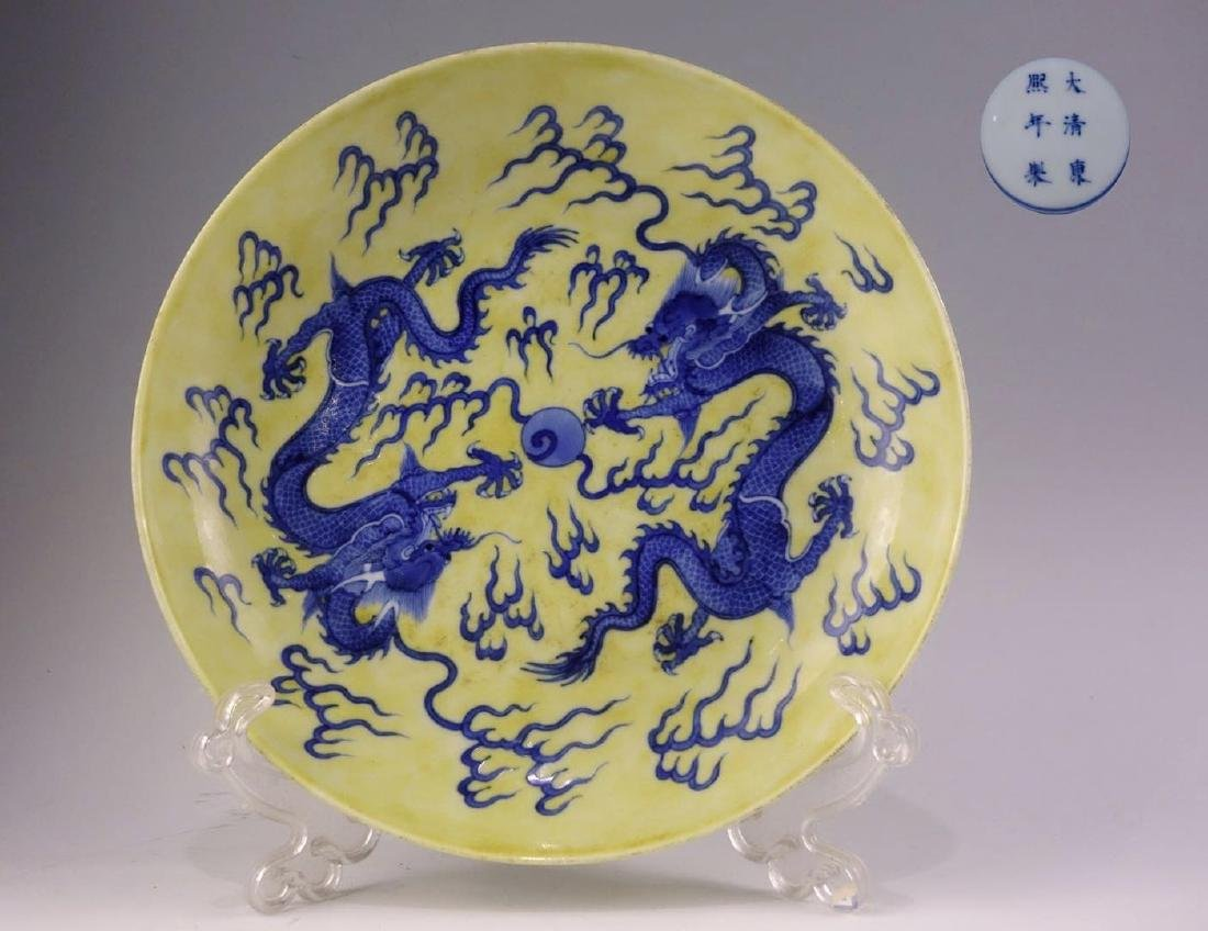 Kangxi Mark, A Yellow Glazed and Blue Dragon Plate
