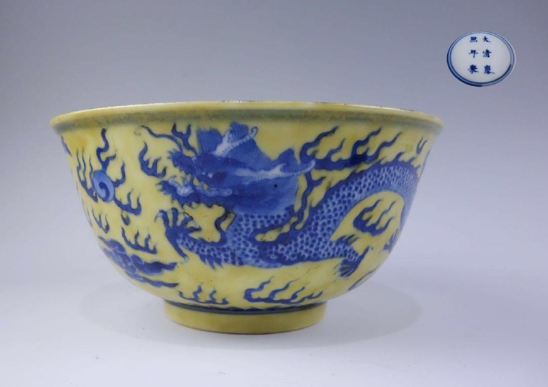 Kangxi Mark, A Yellow and Blue Dragon Bowl