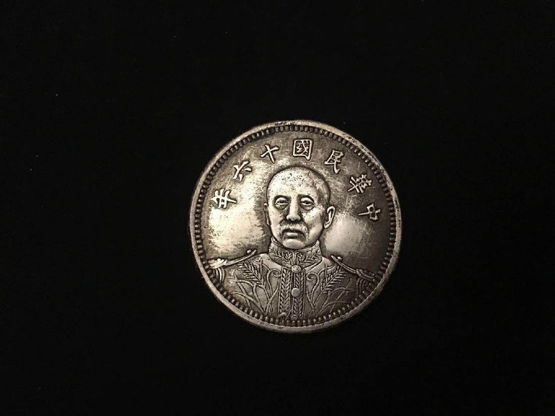 Republic of China,One Dollar Coin