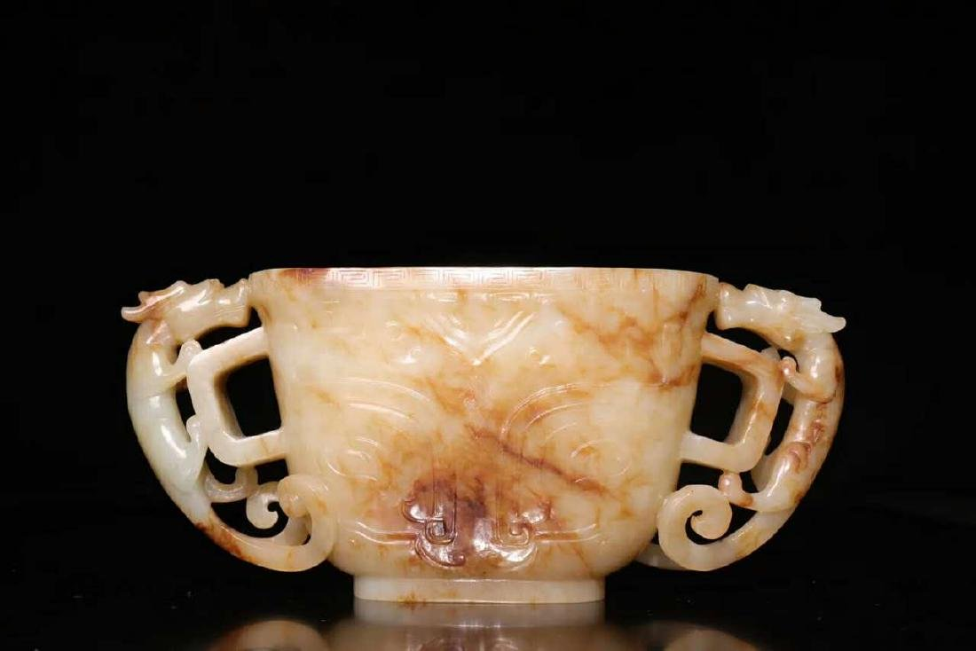 A Carved Hetian Jade Cup