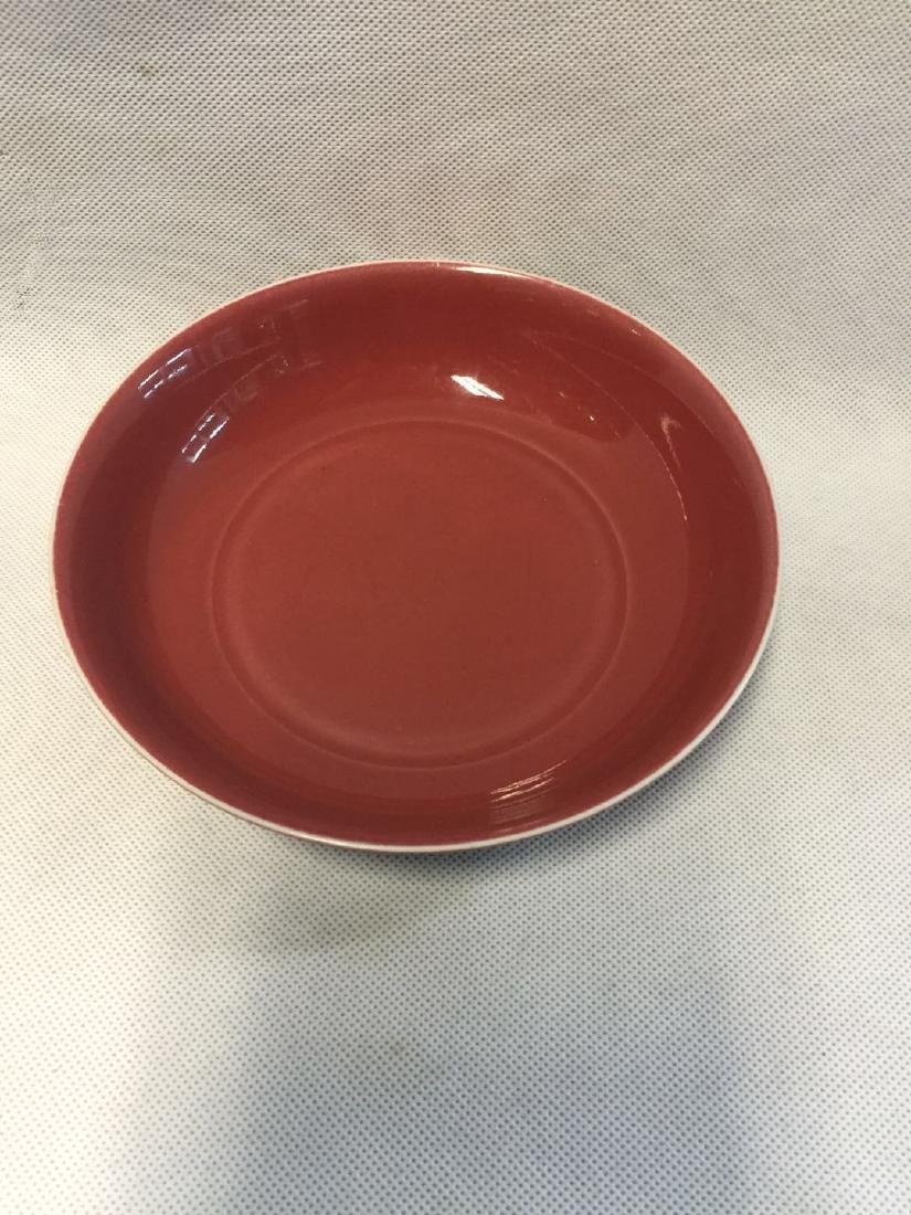 Qianlong Mark, A Red Glazed Plate