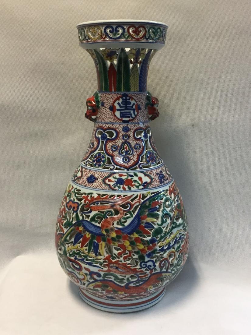 Wanli Mark, A Famille Verte Vase