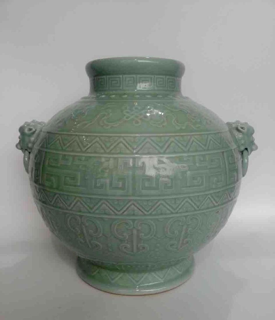 Qianlong Mark, A Celadon Glazed Container