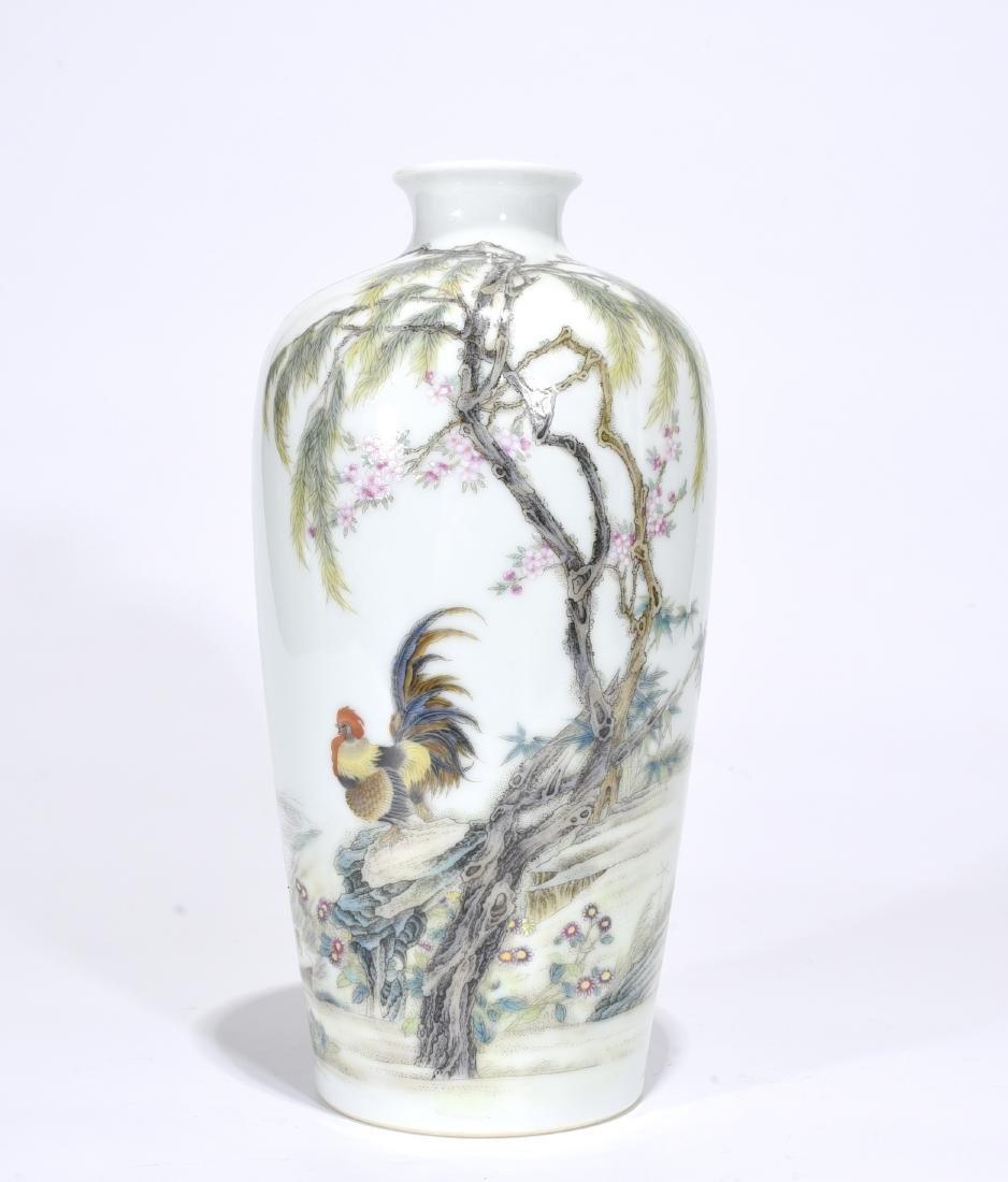Qianlong Mark, A Famille Verte Vase