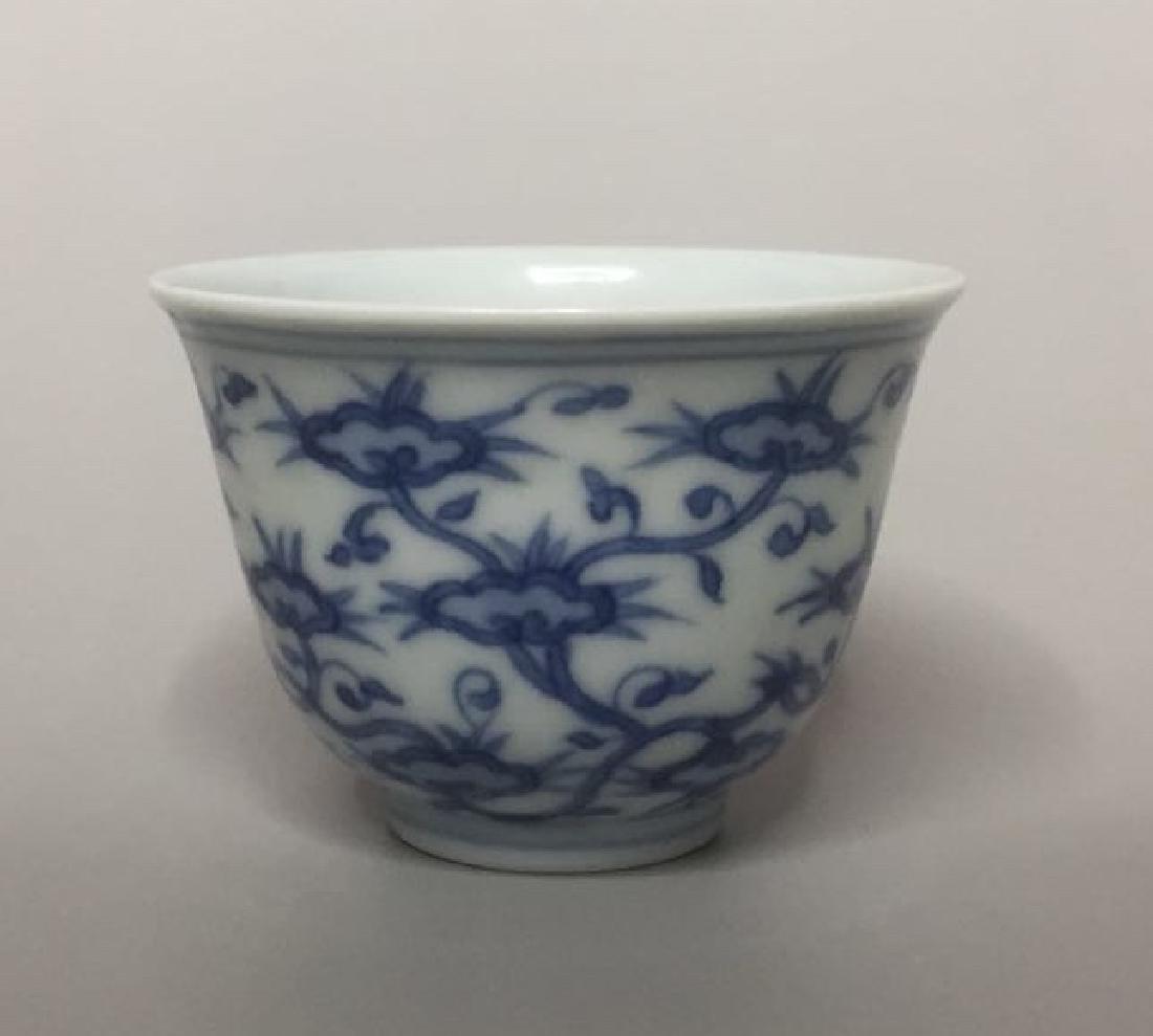 Jiajing Mark, A Blue and White Cup