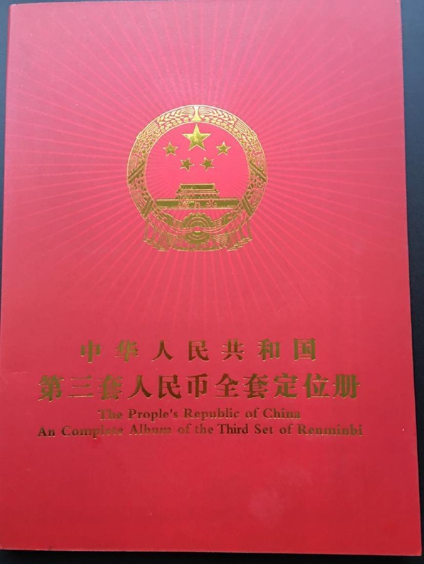 An Complete Album of he Third Set of Renminbi