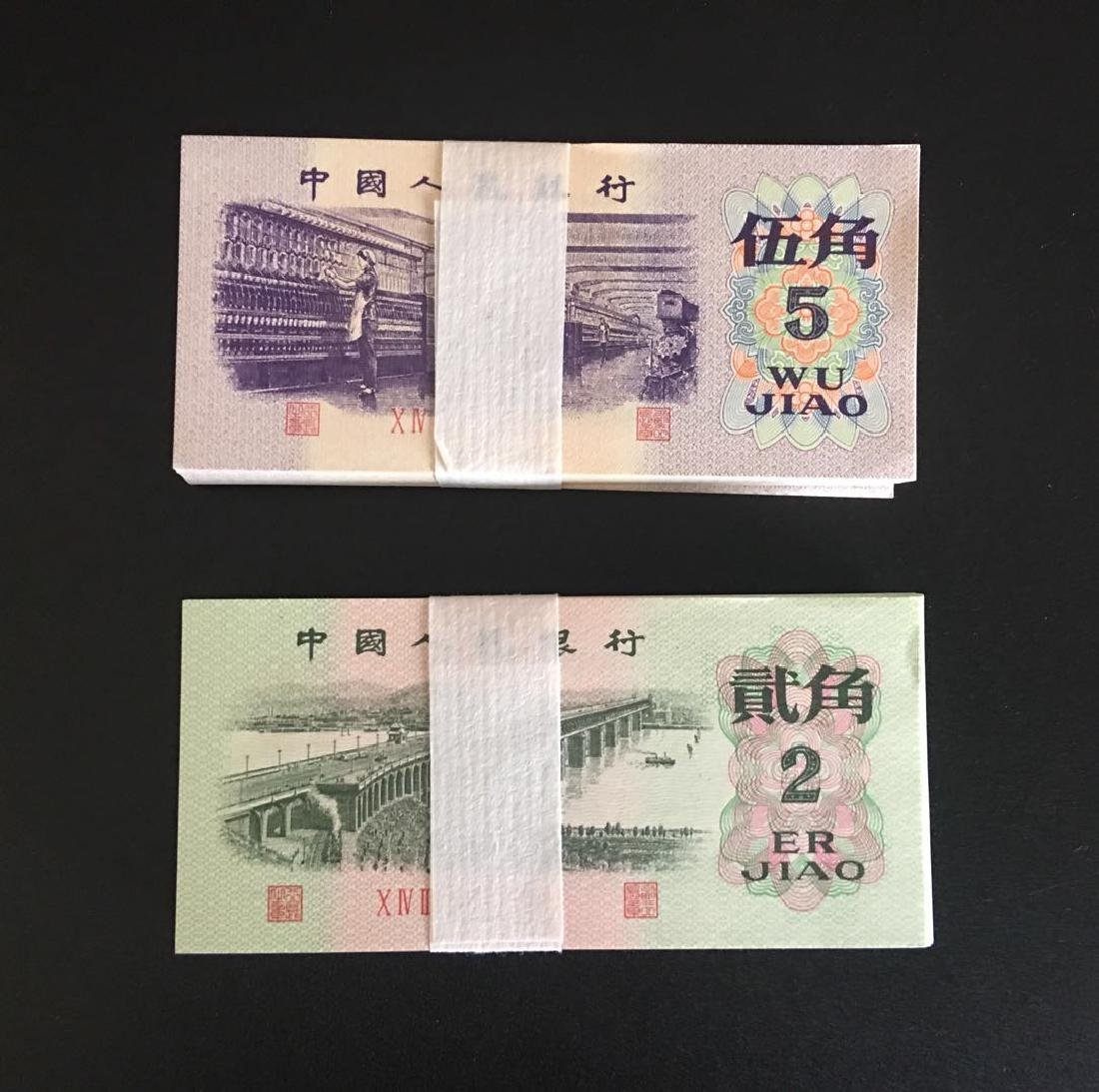 100 Paper bill with Banknote