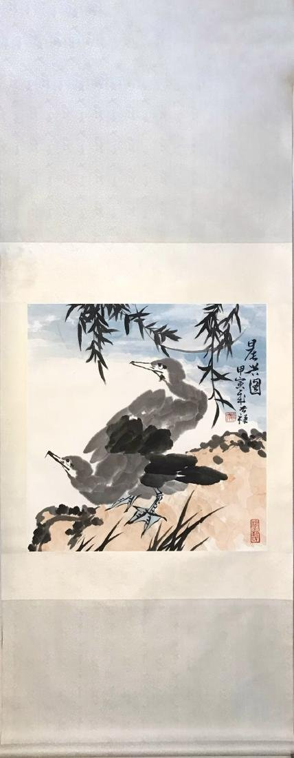 Li Kuchan, Chinese Ink and Color Painting