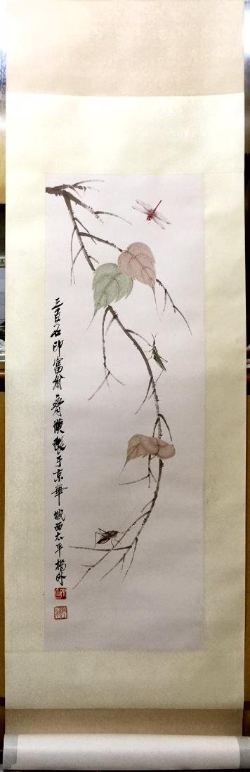 Qi Baishi, Chinese Ink and Color Painting