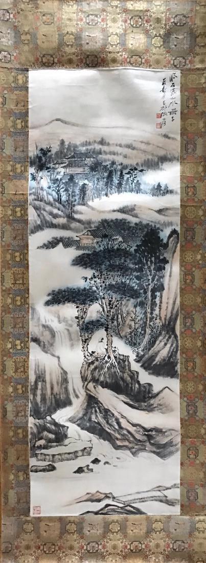 Zhang Daqian, Chinese Ink Painting