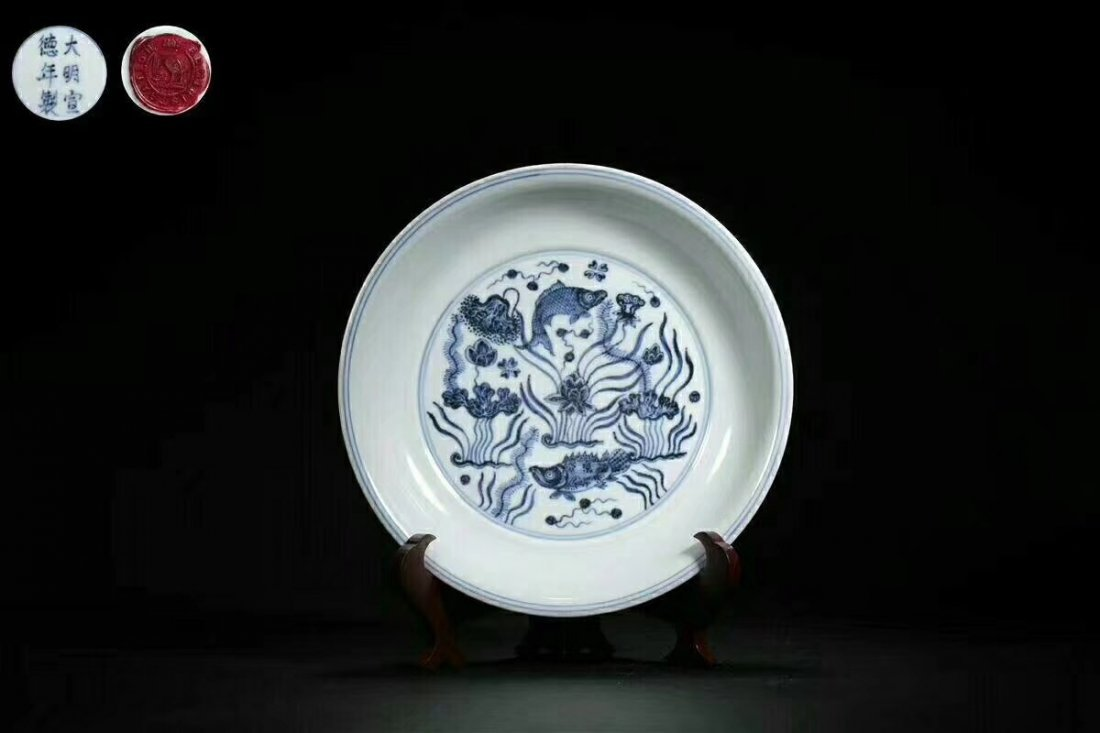 Xuande Mark, A Blue and White Plate