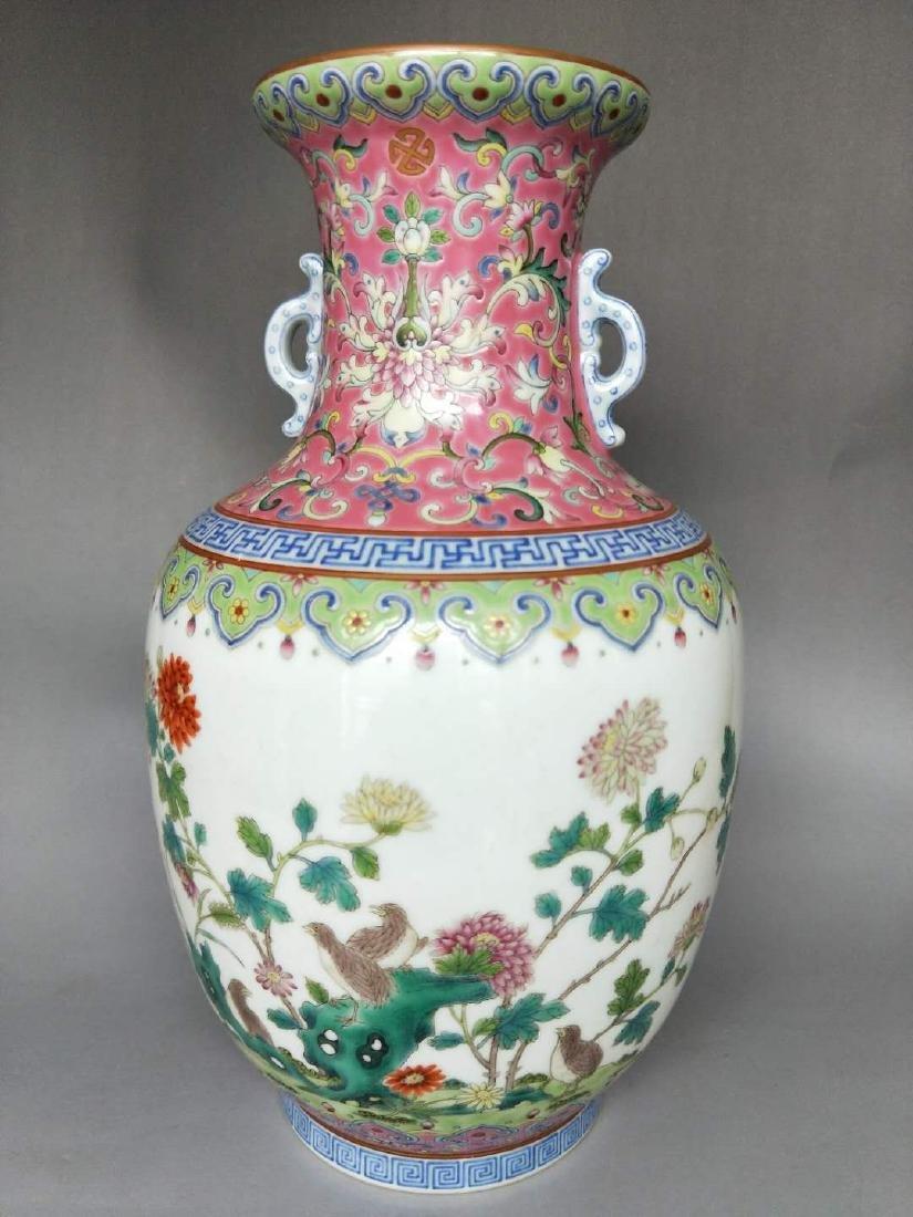 Daoguang Mark, A Famille Rose Vase
