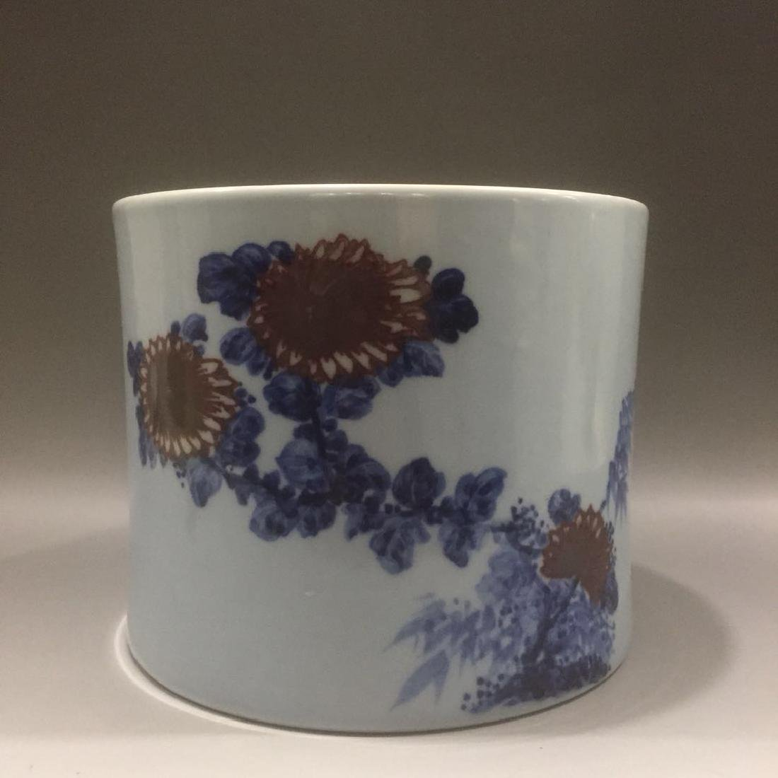 A Blue and Copper Red Brushpot