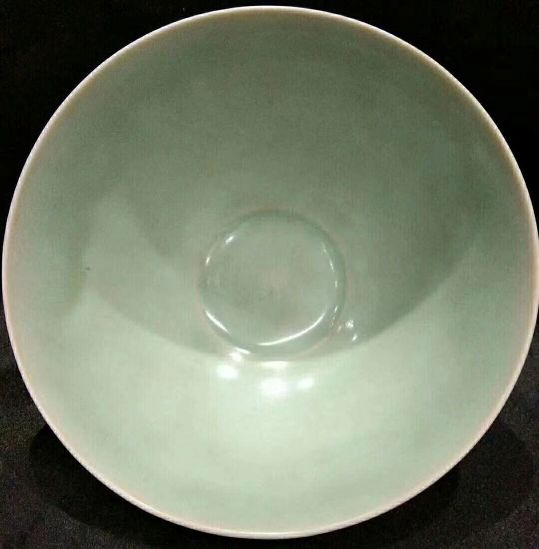 A Longquan Celadon Glazed Bowl