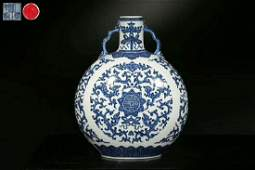 Yongzheng Mark, A Blue and White Moonflask