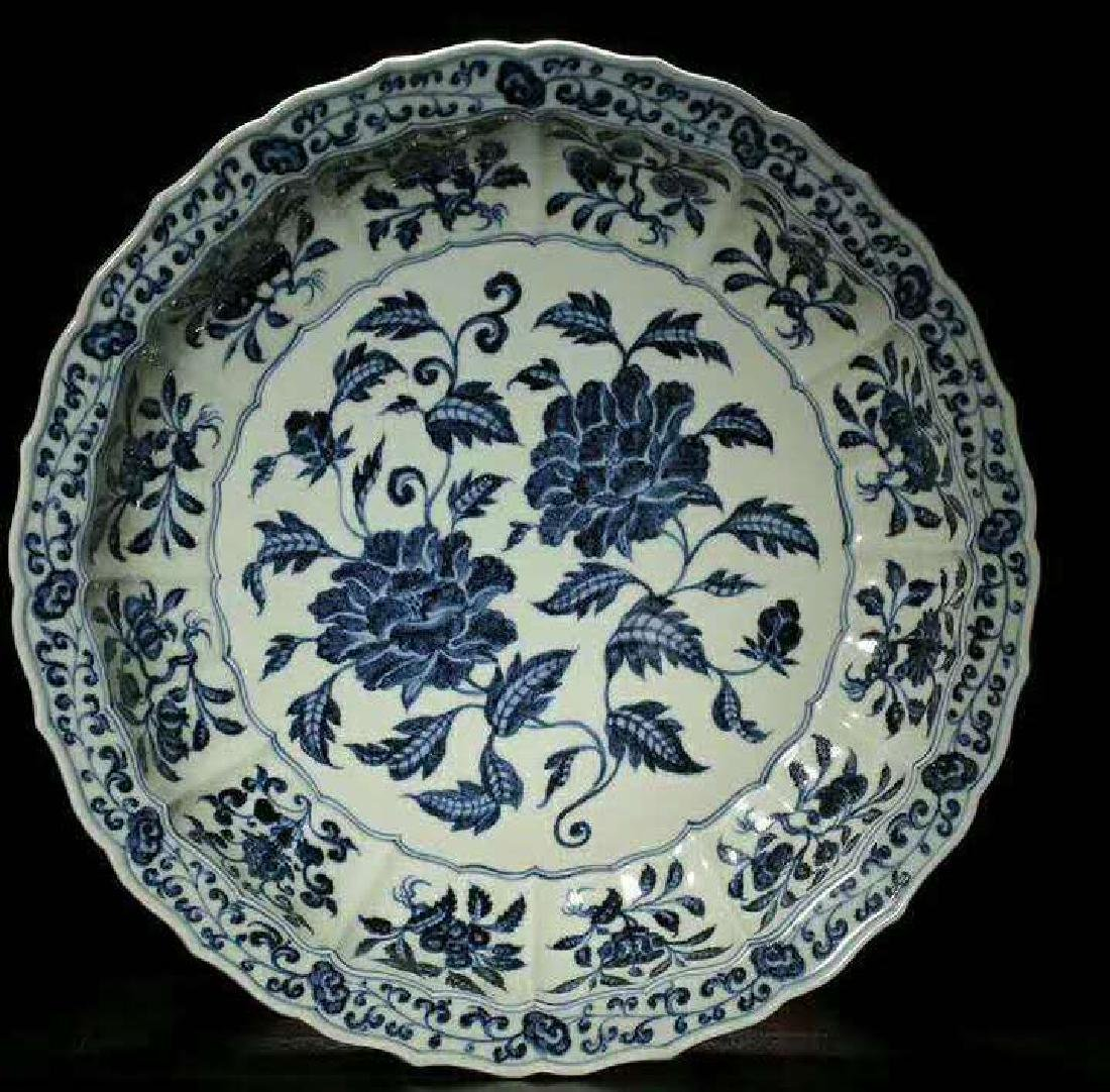 Yongzheng Mark, A Large Blue and White Plate