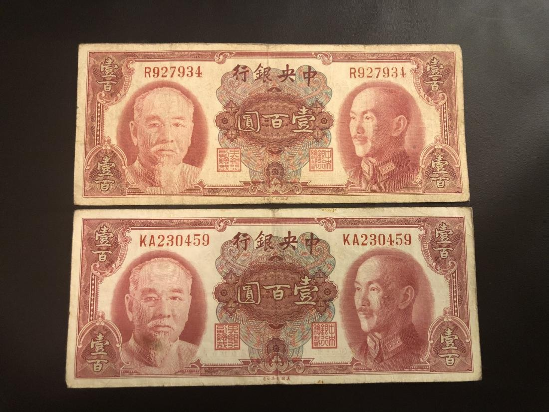 2 One Hundred Yuan Paper Bill with Banknote
