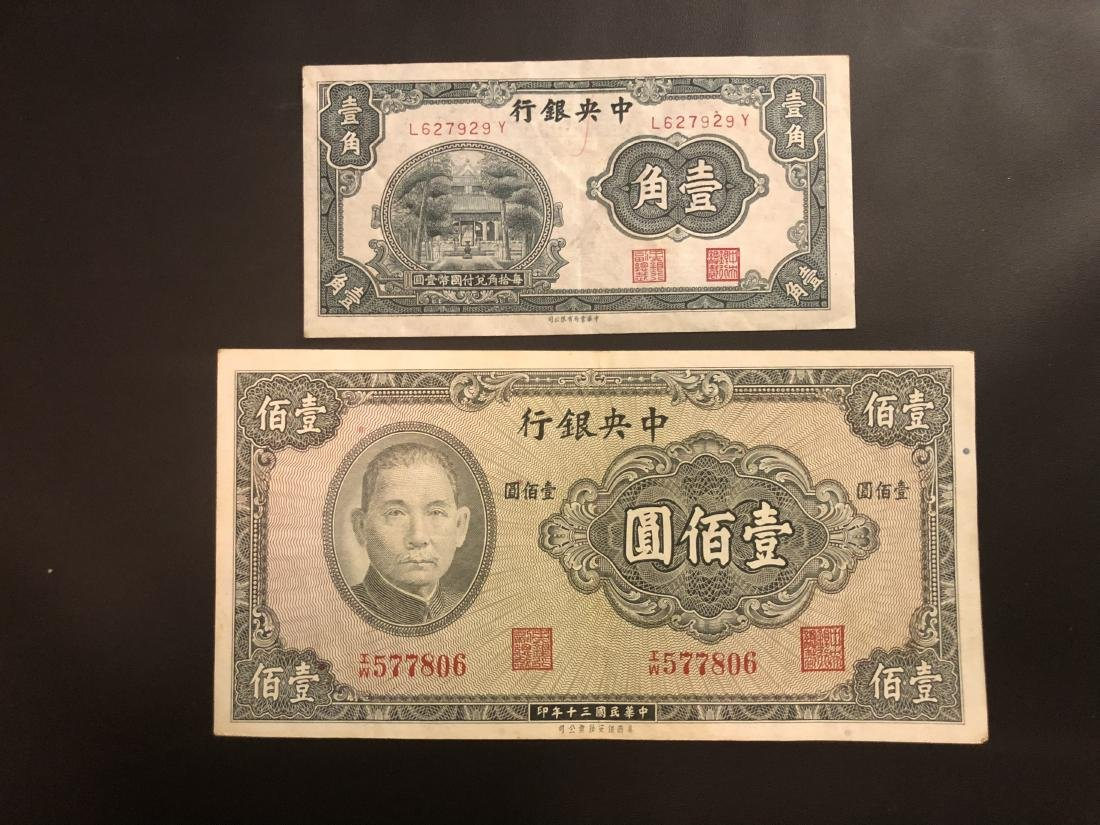 2 Paper Bill with Banknote