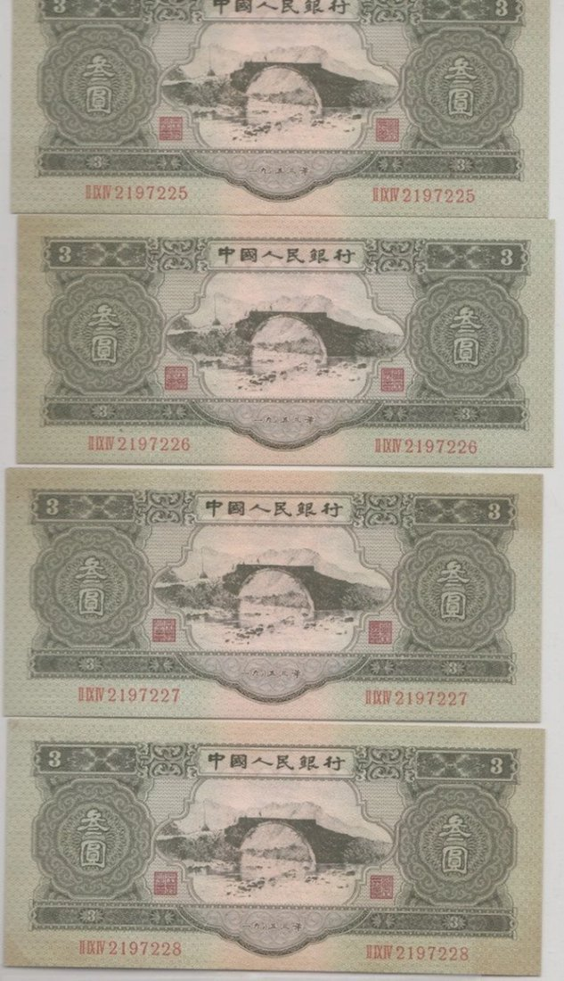 4 Three Yuan Paper Bill with Banknote
