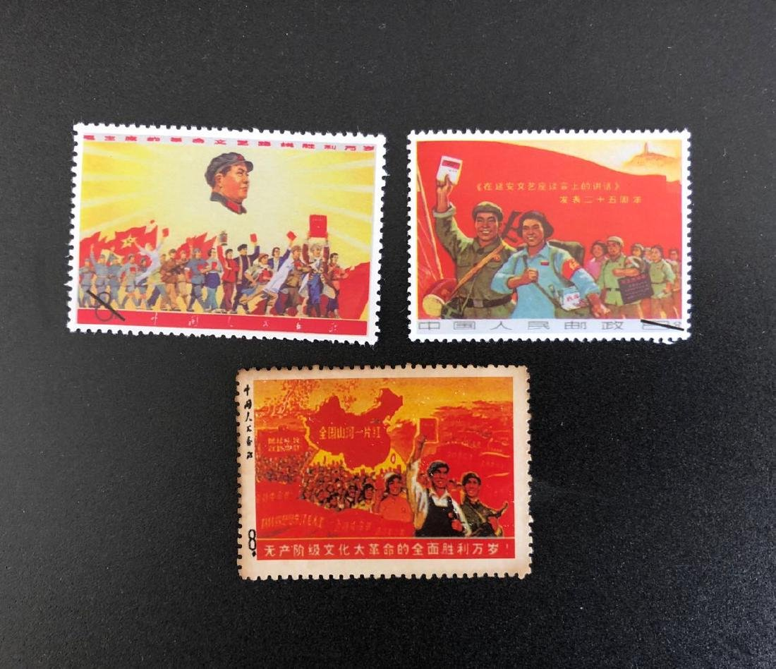 3 Stamps