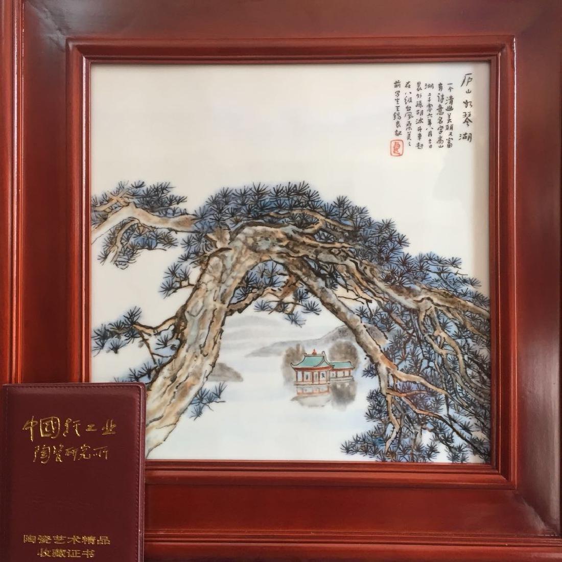Wang Xiliang, A Famille Rose Porcelain Plate