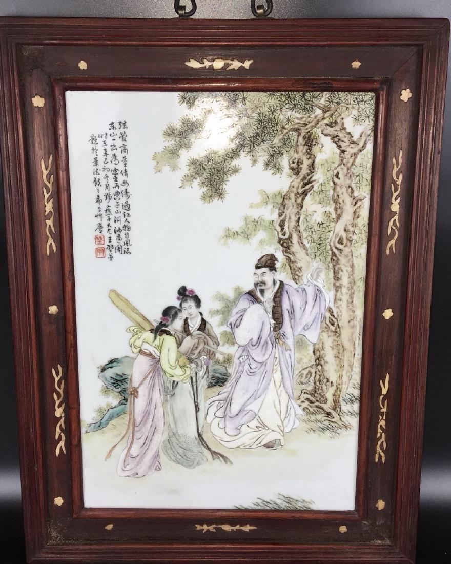 Wang Dafan, A Fmille Rose Porcelain Plate