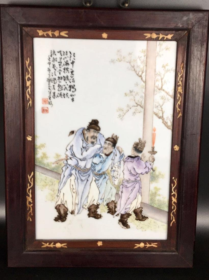 Wangqi, A Famille Rose Porcelain Plate