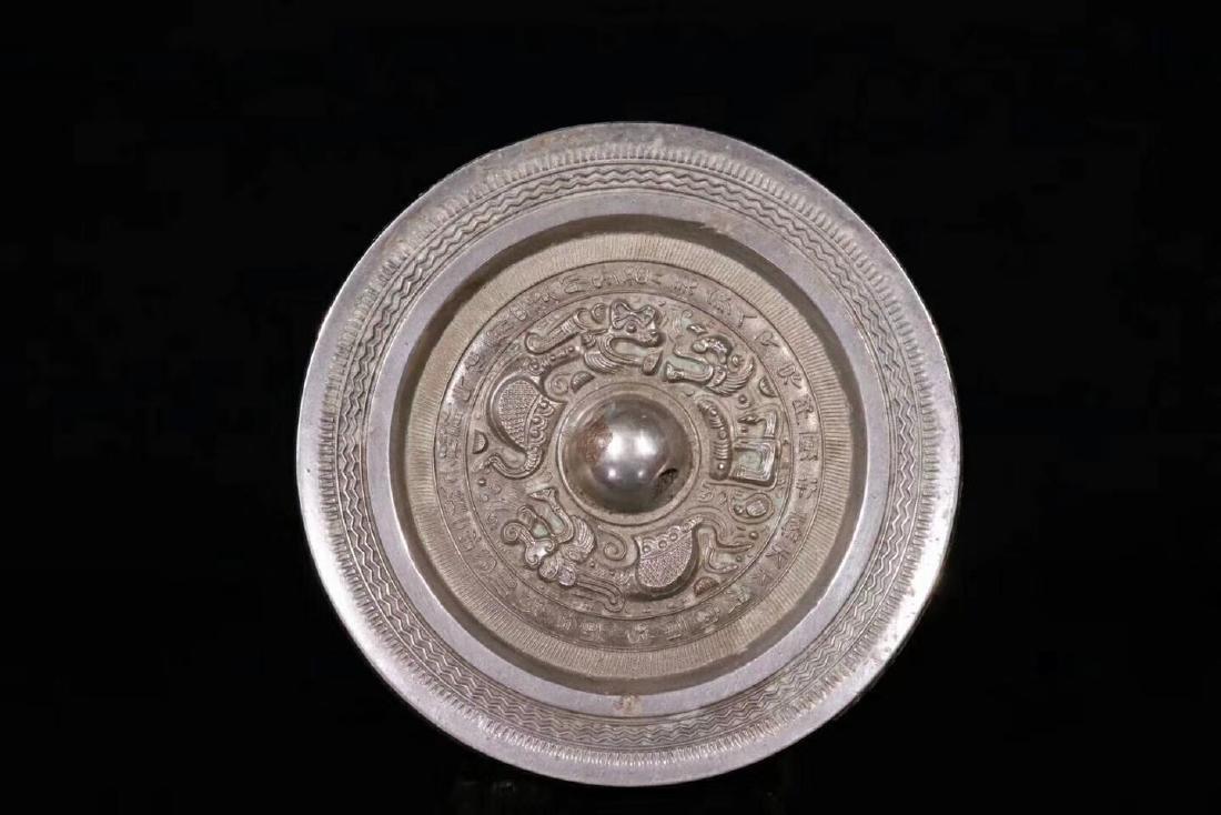 A Han Bronze Mirror