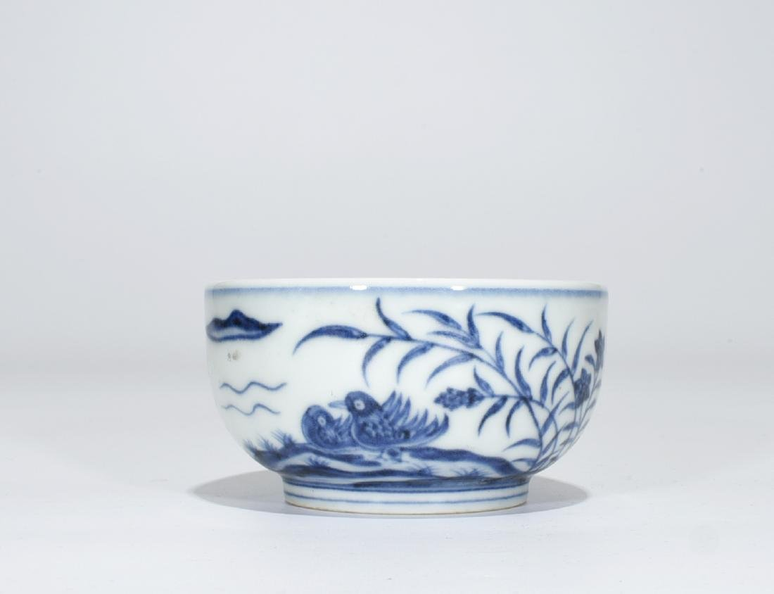 Xuande Mark, A Small Blue and White Bowl