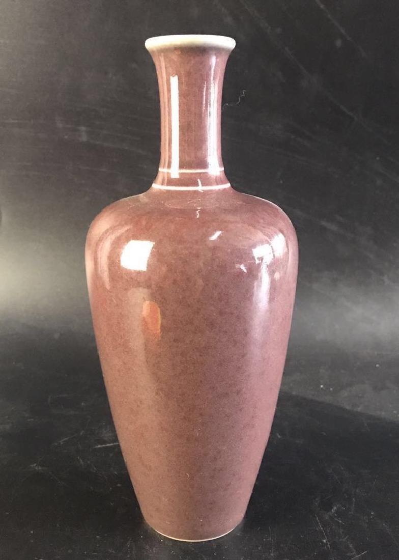 Kangxi Mark, A Cowpea Red Vase
