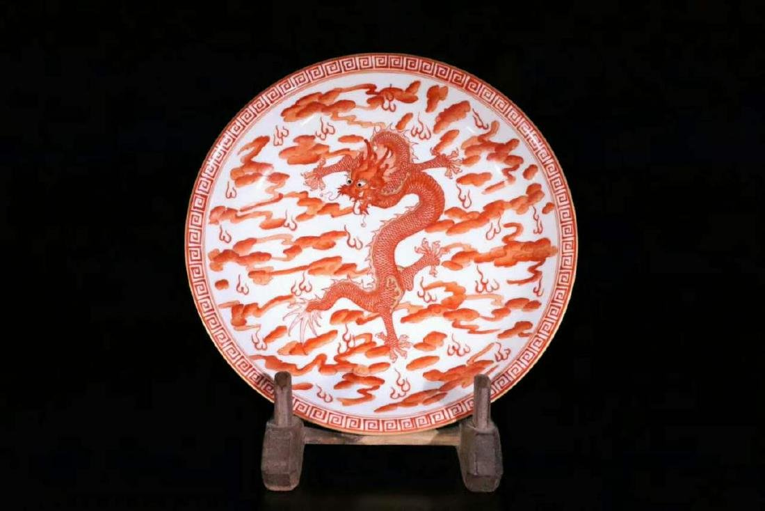 Qianlong Mark, A Red Glazed Dragon Dish